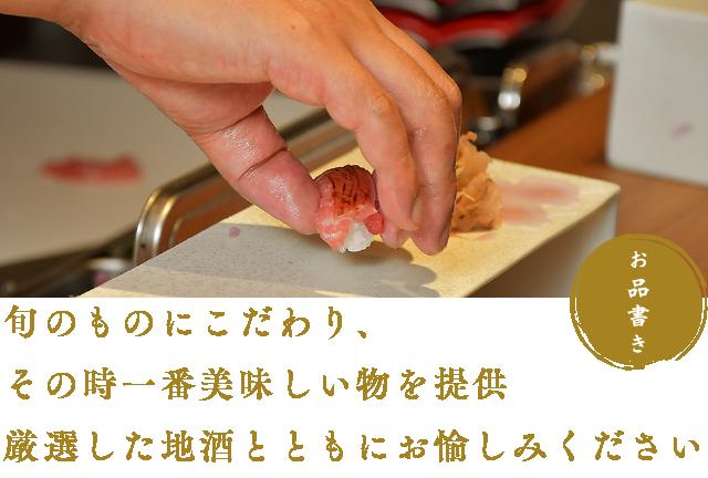 01oshinagaki